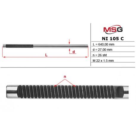 Power steering rack shafts NI 105 C