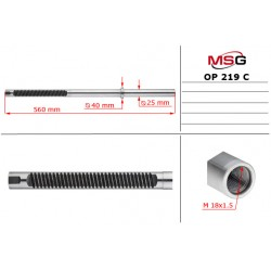 Power steering rack shafts OP 219 C