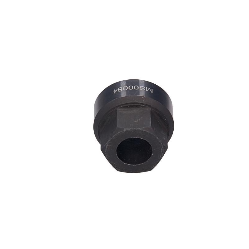 MS00084 - Adjusting nut socket spanner wrench