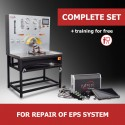 """Turnkey business """"Complete set"""" for repair of EPS system"""