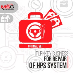 "Turnkey business ""Optimal set"" for repair of HPS system"