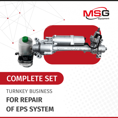 """Turnkey business """"Complete set"""" for repair of EPS system - 1"""